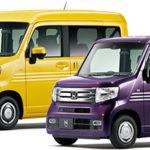 新しい商用軽自動車、ホンダN-VANを早速カーリース会社のリース価格でランキング